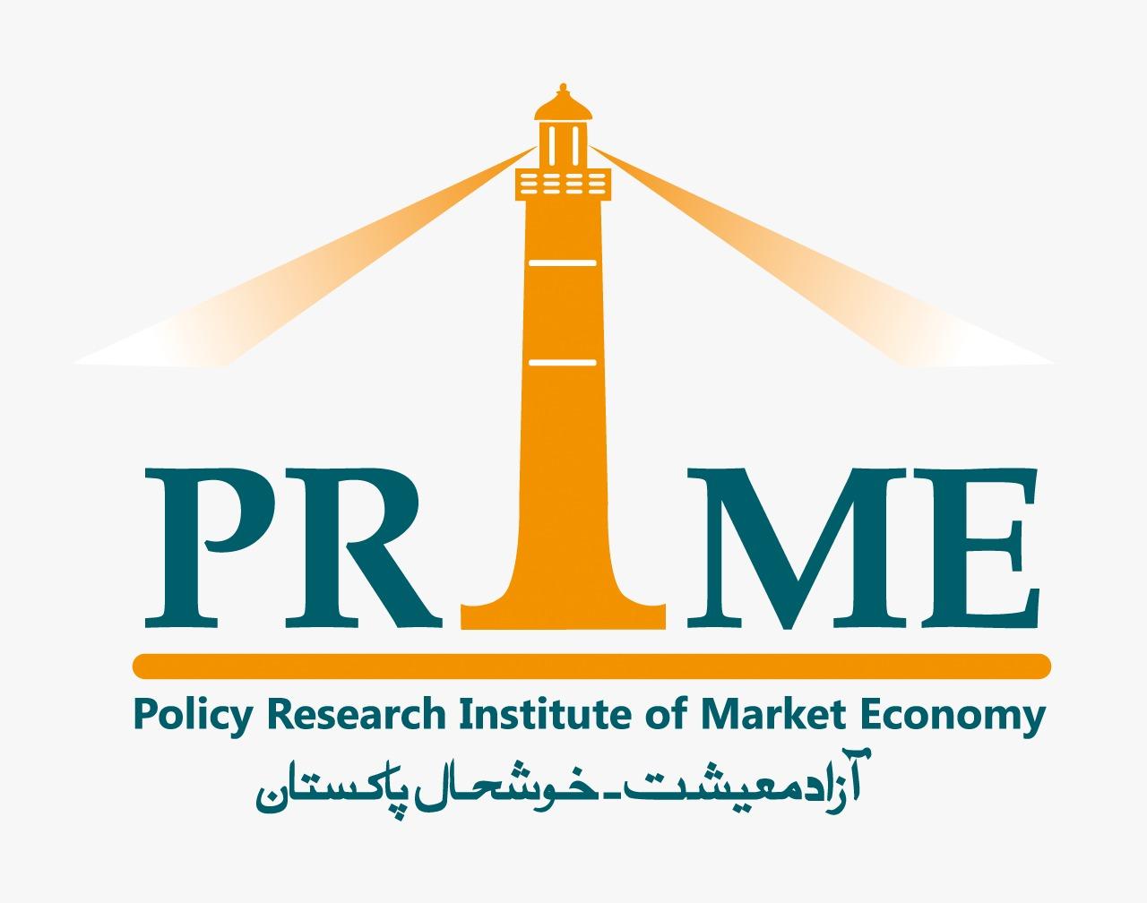 prime-institute